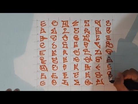 64 Graffiti 'E's...for no apparent reason