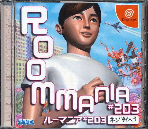 1372px-roommania203_dc_jp_box_front.jpg