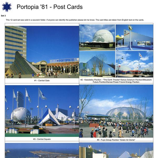 Portopia '81 - Postcards