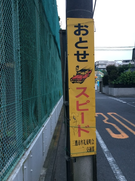 Photo-18-07-2016-18-49-56.jpg