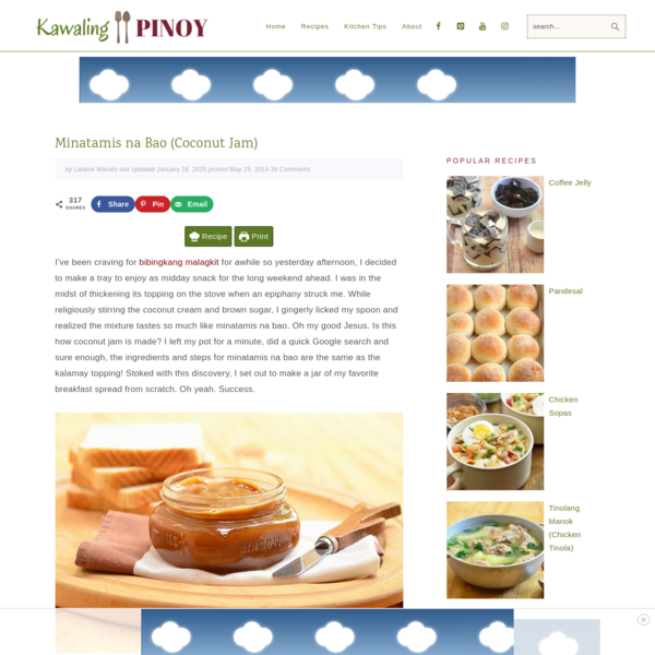Minatamis na Bao (Coconut Jam)