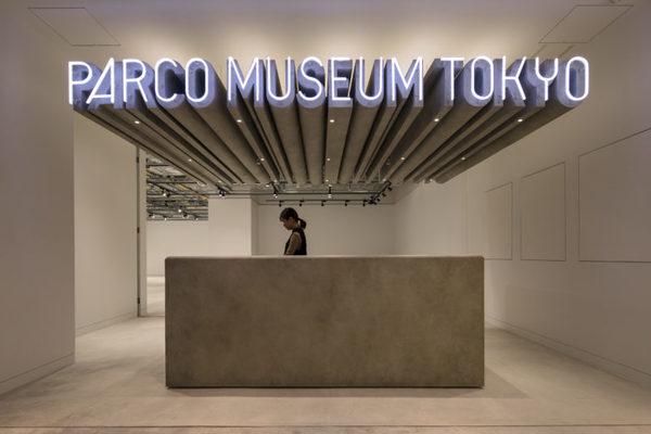 parco-museum-tokyo1-6-780x520.jpg