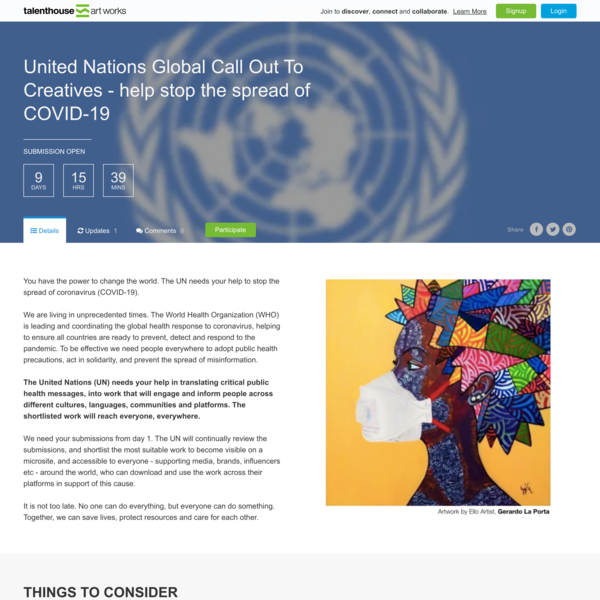 CFP, United Nations Global Call Out To Creatives, COVID-19