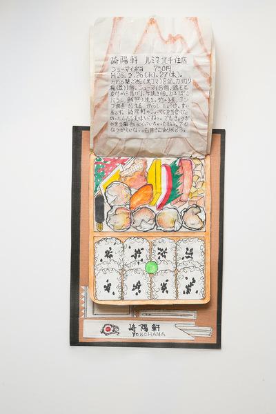 itsuo-kobayashi-6.jpg