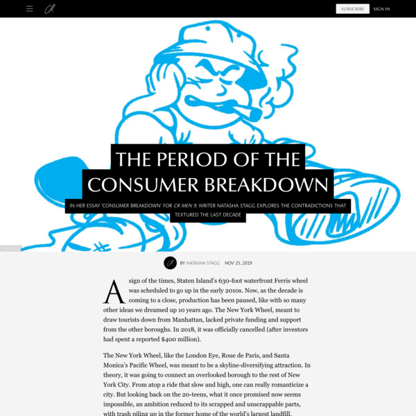The Period of the Consumer Breakdown