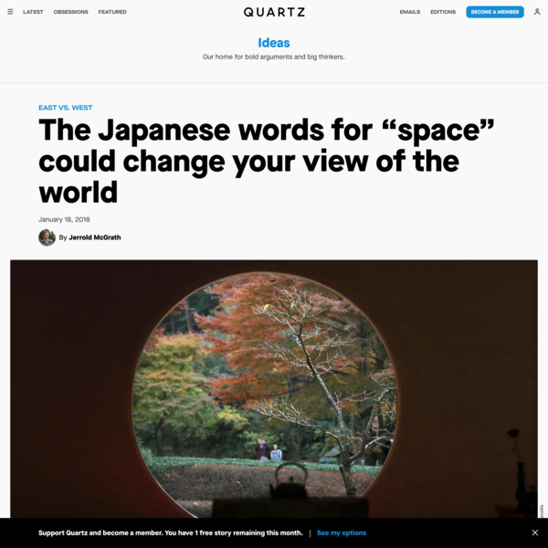 "The Japanese words for ""space"" could change your view of the world"
