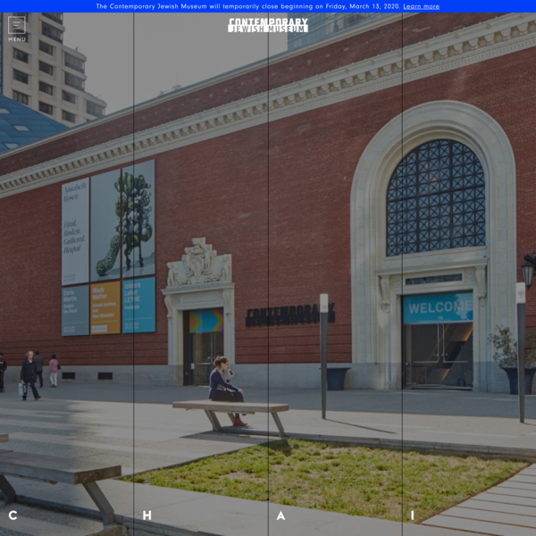 The CJM | The Contemporary Jewish Museum