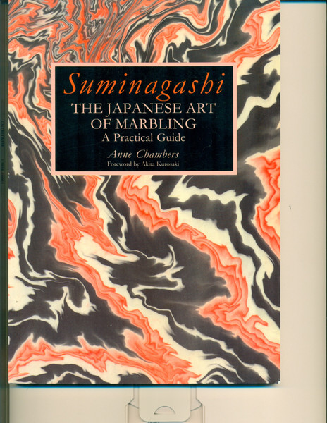 Suminagashi Excerpts