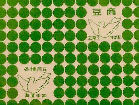 f0227660_2011090.jpg