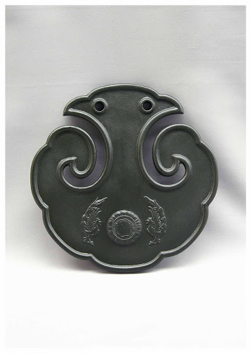 Umpan (Cloud-shaped Metal plate).