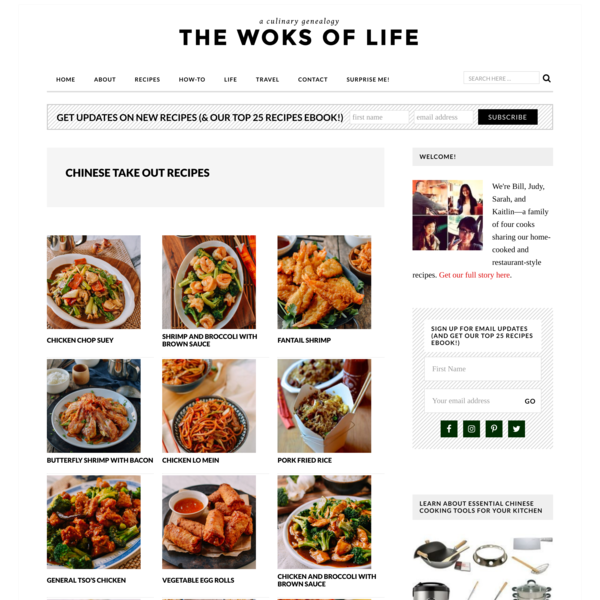 Chinese Take Out Archives | The Woks of Life