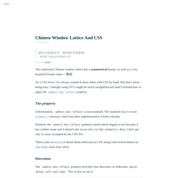 Chinese Window Lattice And CSS