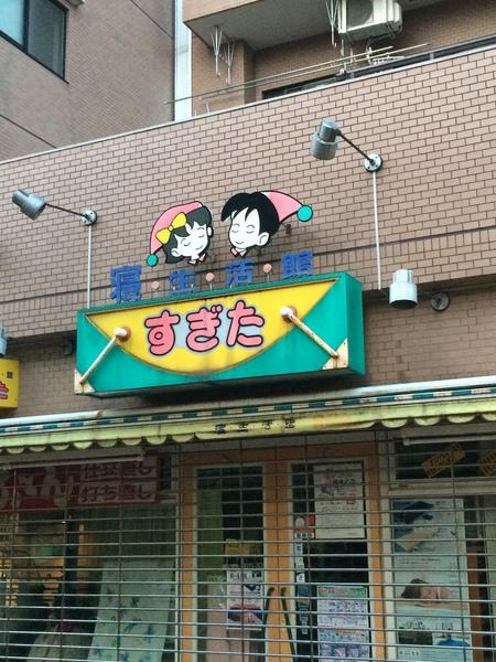 Photo-31-07-2016-18-43-43.jpg