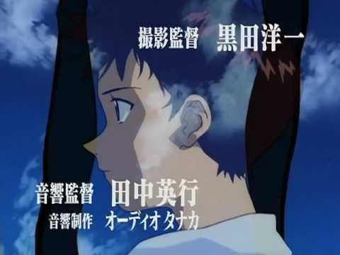 Evangelion Opening