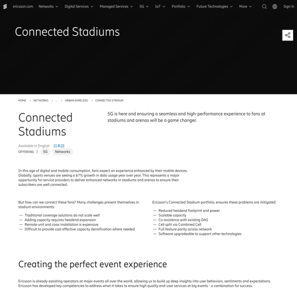 5g connected stadiums, arenas, and events
