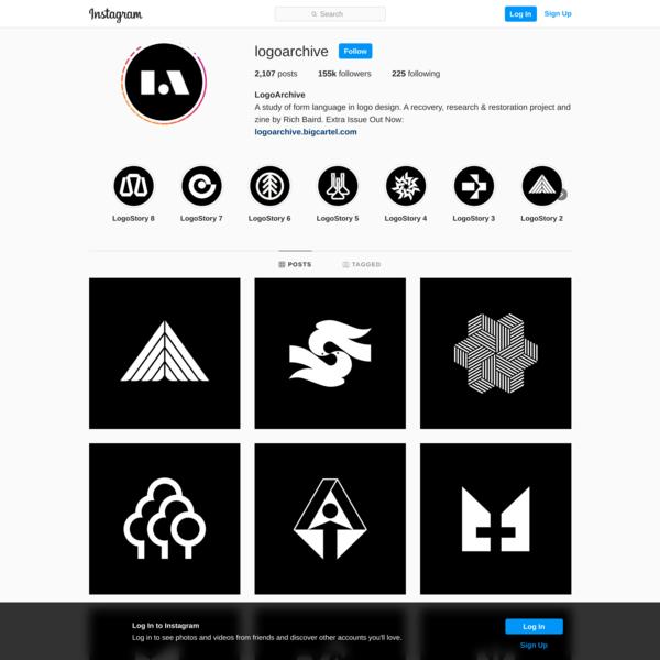 LogoArchive