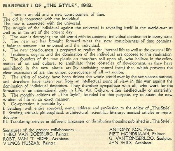 """The Style"" Manifesto"