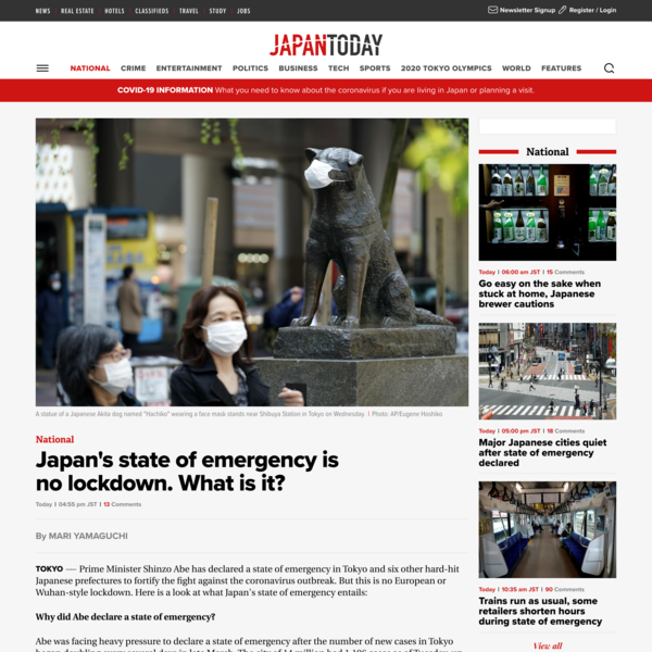 Japan's state of emergency is no lockdown. What is it?