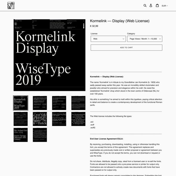 Kormelink — Display (Web License)