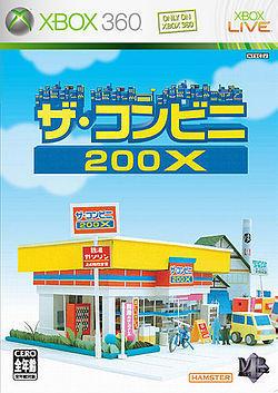 250px-The_Conveni_200X.jpg
