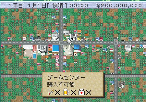 54563-The_Conveni_-_The_Ano_Machi_wo_Dokusen_Seyo_-J-1.jpg