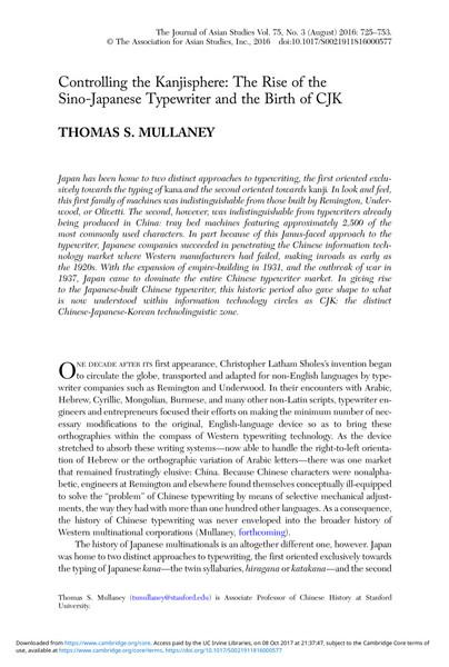 tom-mullaney-controlling-the-kanjisphere.pdf