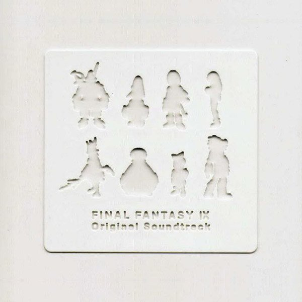 Nobuo Uematsu - Final Fantasy IX OST