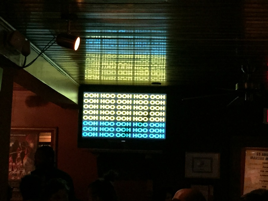 Partners Karaoke Screen