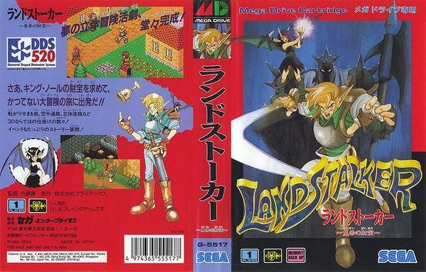 landstalker-cover.jpg?format=1000w