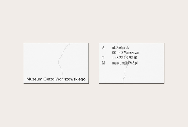 warsaw_ghetto_business_cards.jpg