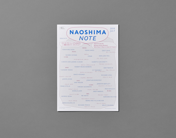 naoshimanoto_1.jpg