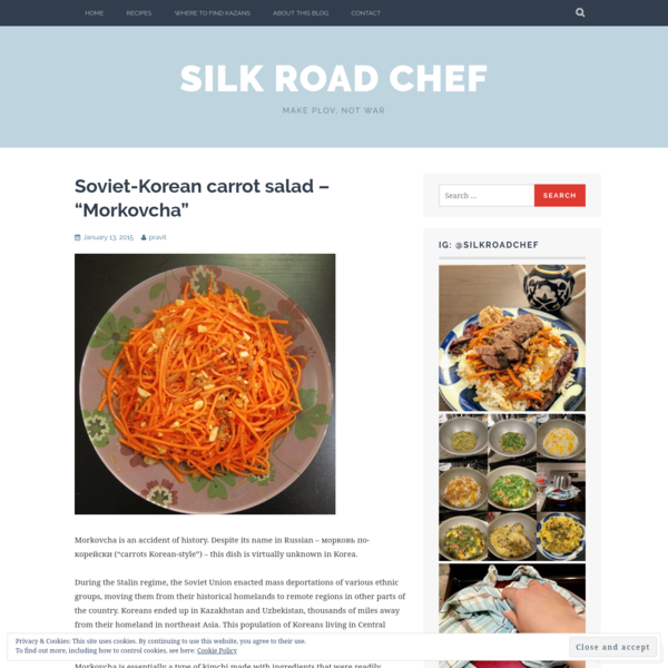 "Soviet-Korean carrot salad - ""Morkovcha"""