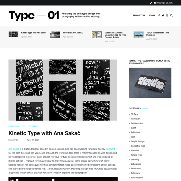 Kinetic Type with Ana Sakač