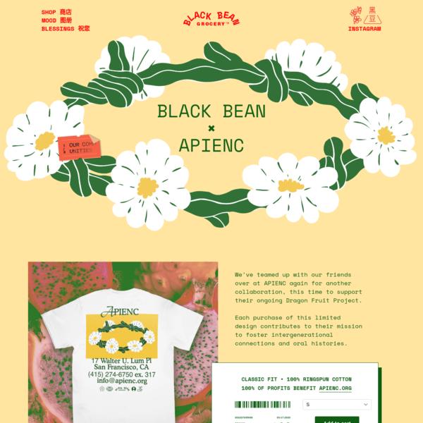BLACK BEAN GROCERY