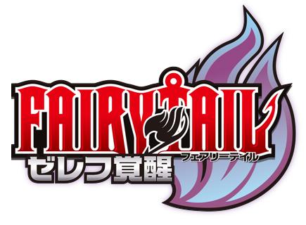Fairy Tail: Zeref's Awakening (フェアリーテイルゼレフ覚醒), 2012