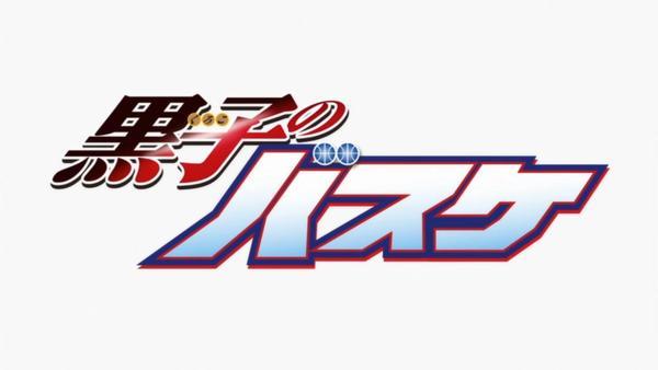 Kuroko no Basuke: Miracles to Victory (黒子のバスケ - 勝利へのキセキ), 2014