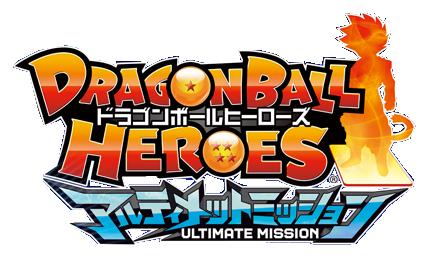 Dragon Ball Heroes: Ultimate Mission (ドラゴンボール ヒーローズ アルティメットミッション), 2014