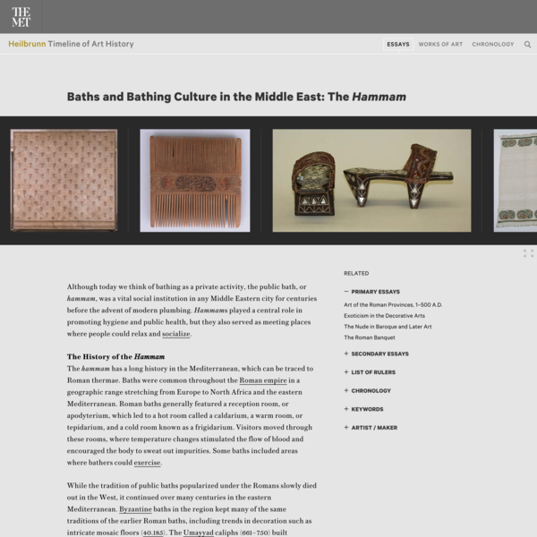 Baths and Bathing Culture in the Middle East: The Hammam | Essay | The Metropolitan Museum of Art | Heilbrunn Timeline of Ar...