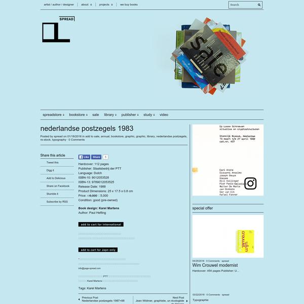 Hardcover: 112 pages Publisher: Staatsbedrij der PTT Language: Dutch ISBN-10: 9012053528 ISBN-13: 9789012053525 Release Date: 1988 Product Dimensions: 25 x 17.5 x 0.8 cm Price: ¥6,000 ¥5,000 Condition: good (pre-owned) Book design: Karel Martens Author: Paul Hefting 日本国内の方は下のボタンからご購入いただけます。 コンディション: 良い(背にヤケ、小さなシミがありますが良好です) 銀行振込をご希望される方はこちらに直接ご連絡いただけるようお願いいたします。 *国内のみ日本郵便ゆうメール発送にて送料無料となります info@page-spread.com オランダの国営電話会社だったPTTより出版された切手やスタンプをまとめたものです。 デザインはKarel Martensとなり本のデザインはかなりの見応えです。