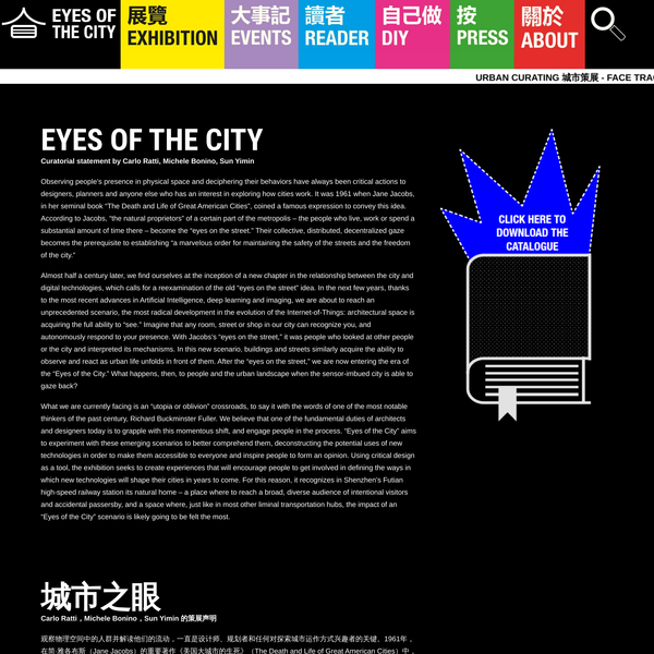 Eyes of the city - Eyesofthecity
