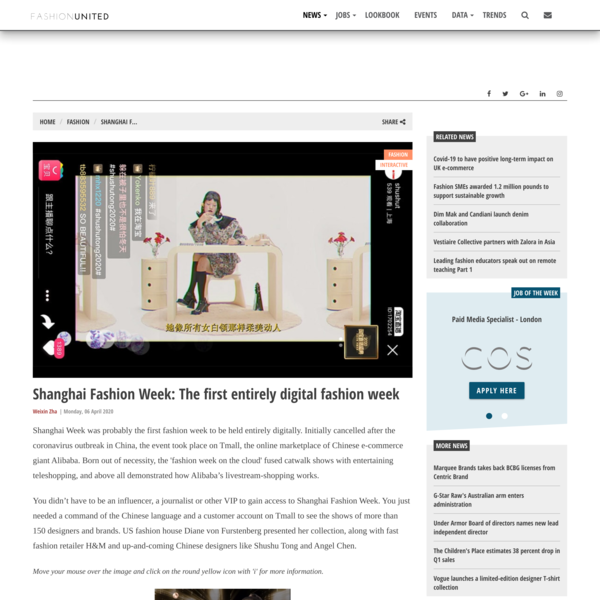 Shanghai Fashion Week: The first entirely digital fashion week