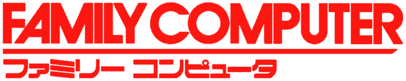 nintendo_family_computer_logo_by_ringostarr39-d68tbti.png