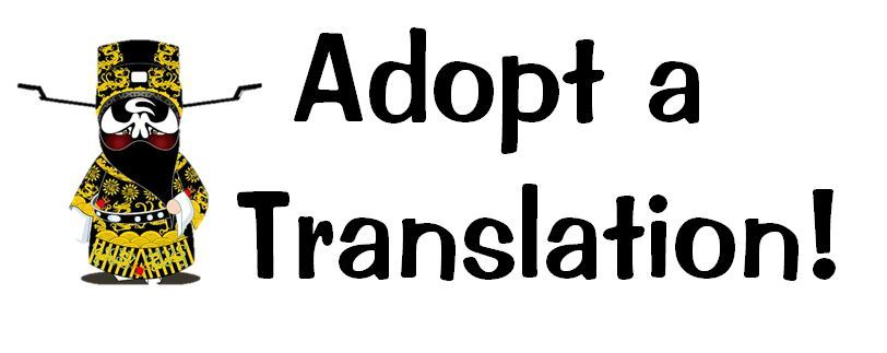 adopt-a-bao.jpg