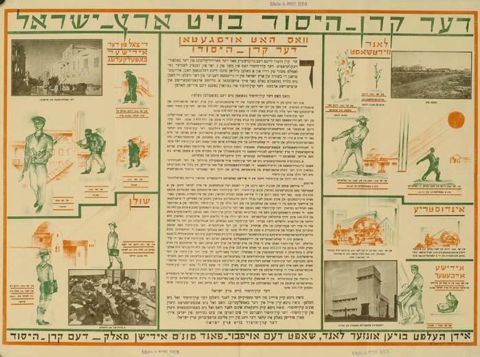 zionisthistorystoryboard.jpg