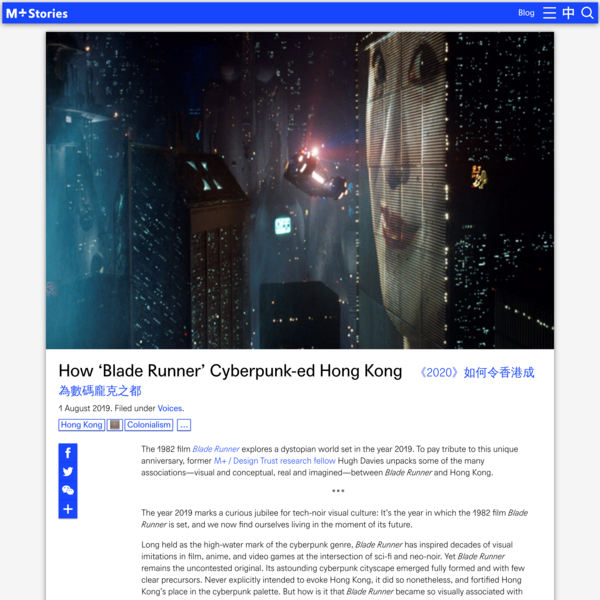 How 'Blade Runner' Cyberpunk-ed Hong Kong - M+ Stories