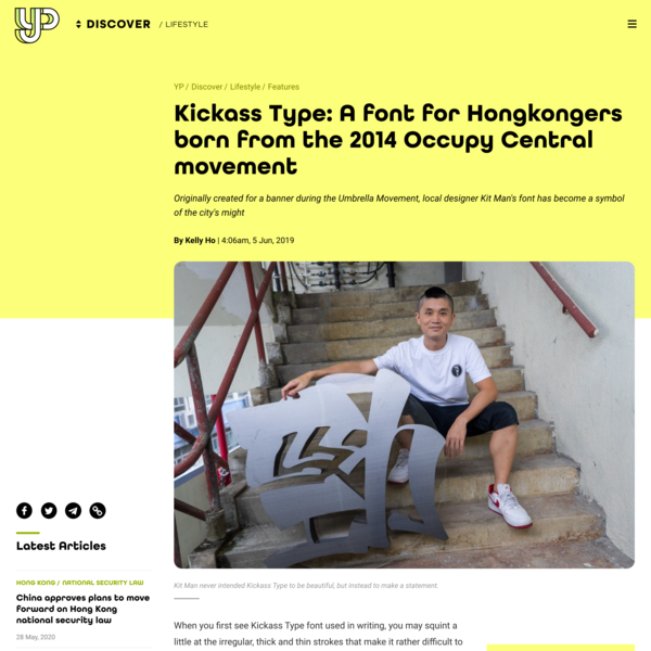 Kickass Type: A font for Hongkongers born from the 2014 Occupy Central movement
