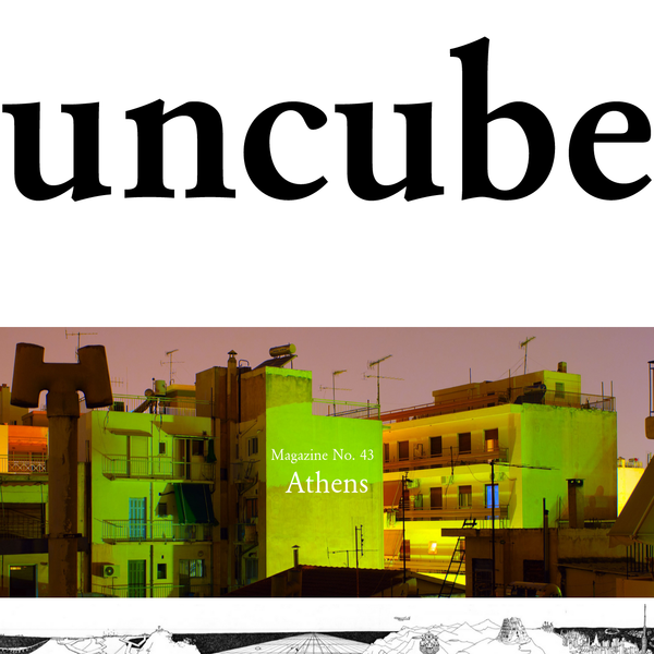 uncube is a new digital magazine for architecture and beyond.