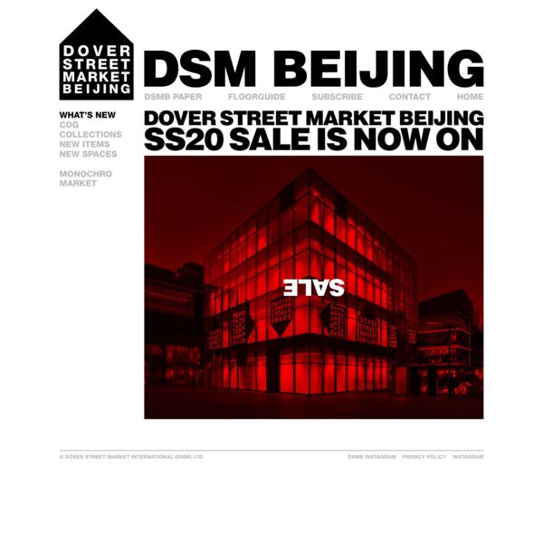 Dover Street Market Beijing : beijing.doverstreetmarket.com