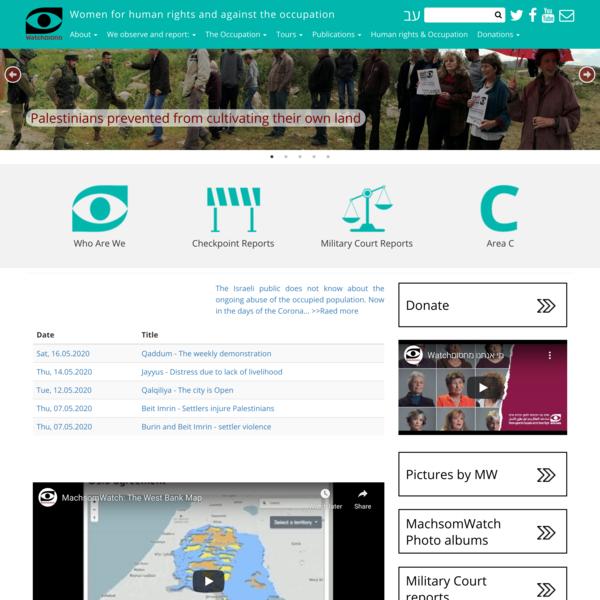 Home page MachsomWatch   Machsomwatch