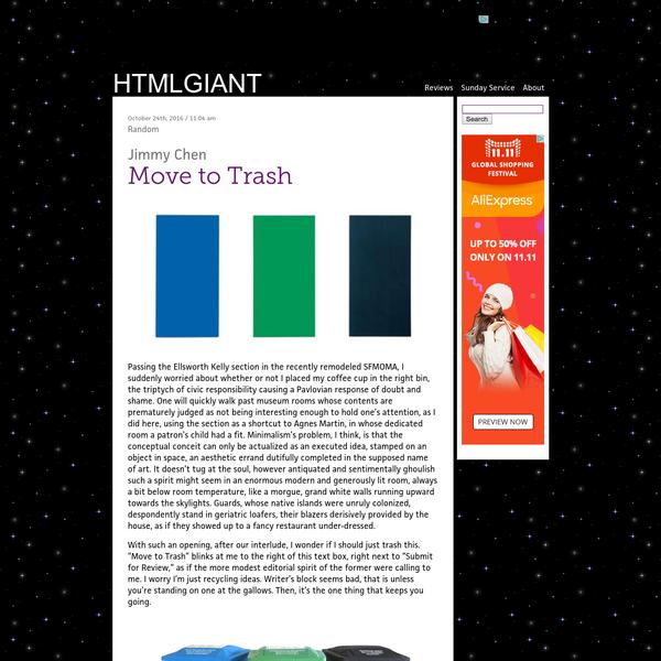 HTMLGIANT
